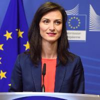Commission boost for European blockchain effort