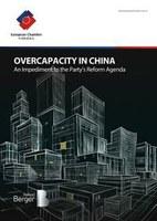 China's industrial overcapacity damaging global economy: study