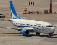 Ban for Armenian airlines in EU Air Safety List update