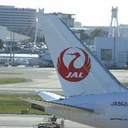 EU signs aviation agreement with Japan