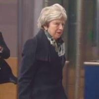 EU summit clarifies UK 'backstop', but no renegotiation