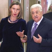 EU committed to Jerusalem as shared capital