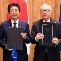 EU-Japan trade deal set to enter into force February 2019