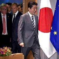 EU, Japan strengthen bilateral ties