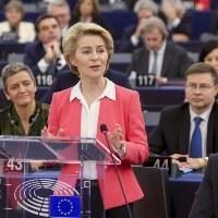 MEPs vote in von der Leyen's new EU Commission