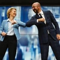Marathon EU summit secures EUR 750 bn recovery fund