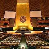 EU wins super-observer status at UN