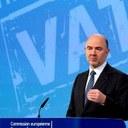 Commission unveils upgrade for EU VAT system