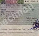 Visa reciprocity with US, Canada & Brunei: EU mulls next move
